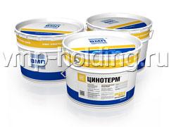 Цинотерм (термостойкая цинкнаполненная кремнийорганическая композиция)